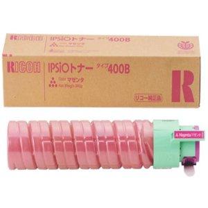 RICOH (リコー) 636669 IPSiO RICOH トナーカートリッジ 400B:M マゼンダ 636669【純正品】 マゼンダ【送料無料】(代引き不可), オイワケチョウ:3aba11b1 --- officewill.xsrv.jp