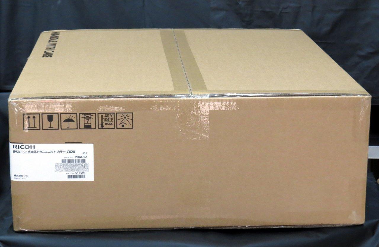 RICOH (リコー) IPSiO SP感光体ドラムC820:CL カラー 515594 【純正品】 【送料無料】(代引き不可)