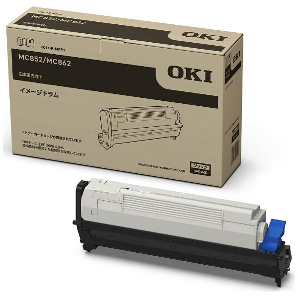 OKI 沖データ トナー ID-C3MK 印字枚数 20000枚(代引不可)【送料無料】