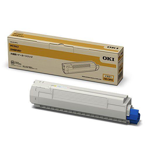 OKI 沖データ トナー 沖データ TNR-C3PY2 印字枚数 トナー 10000枚(代引不可)【送料無料 TNR-C3PY2】, limiteD:f19e432b --- officewill.xsrv.jp