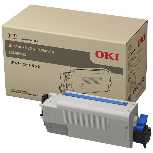 OKI 沖データ トナー EPC-M3C1 印字枚数 10000枚(代引不可)【送料無料】