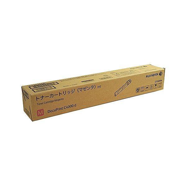 ゼロックス トナーカートリッジ CT202056 M マゼンタ 【大容量】(代引不可)【送料無料】