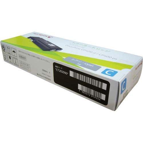 XEROX(富士ゼロックス) DocuPrint CP400用/CT202090 シアン 大容量トナー XE-TNCT202090J 【純正品】【送料無料】(代引き不可)