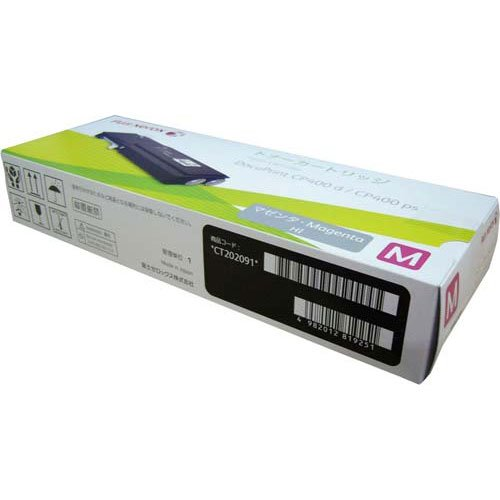 XEROX(富士ゼロックス) DocuPrint CP400用/CT202091 マゼンタ 大容量トナー XE-TNCT202091J 【純正品】【送料無料】(代引き不可)