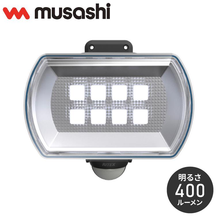 明るさ 電池寿命660日 フリーアーム 圧倒的な自由度です 取付も照射方向も自由自在 ムサシ 4.5W 割引 ワイドフリーアーム式 防災 別倉庫からの配送 センサーライト LED乾電池 代引不可 防雨 防犯 LED-150
