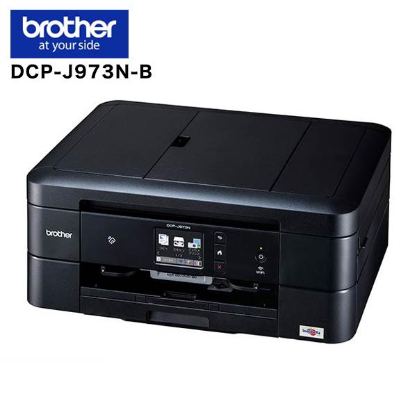 ブラザー brother A4インクジェット複合機 PRIVIO DCP-J973N-B【送料無料】
