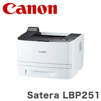 キャノン Satera LBP251プリンター【あす楽対応】【送料無料】
