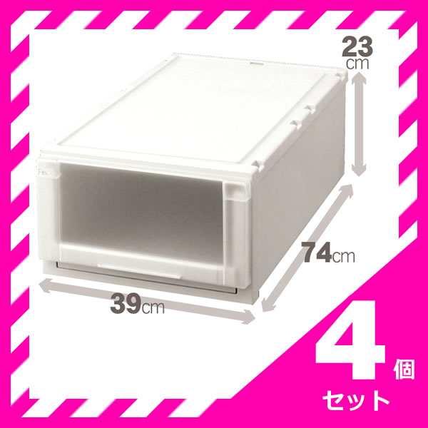 天馬 フィッツユニット L 3923 【お買い得 4個セット】 fits チェスト タンス 収納 ケース(代引不可)【送料無料】【storage0901】