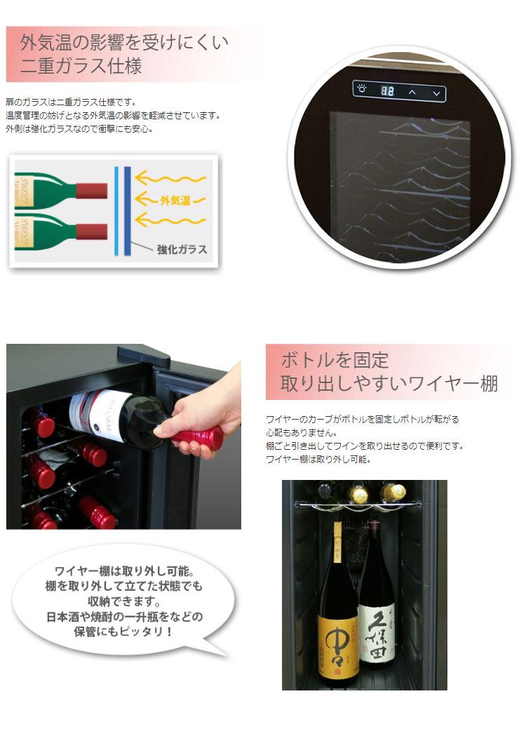 D-S wine cellar 12 storing KK-00511 Peltier method static sound interior  Shin pull wine cooler wine refrigerator wine hangar