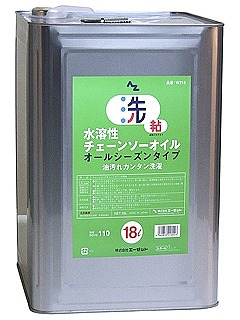 エーゼット AZ(エーゼット) 水溶性チェーンソオイル 18L W218