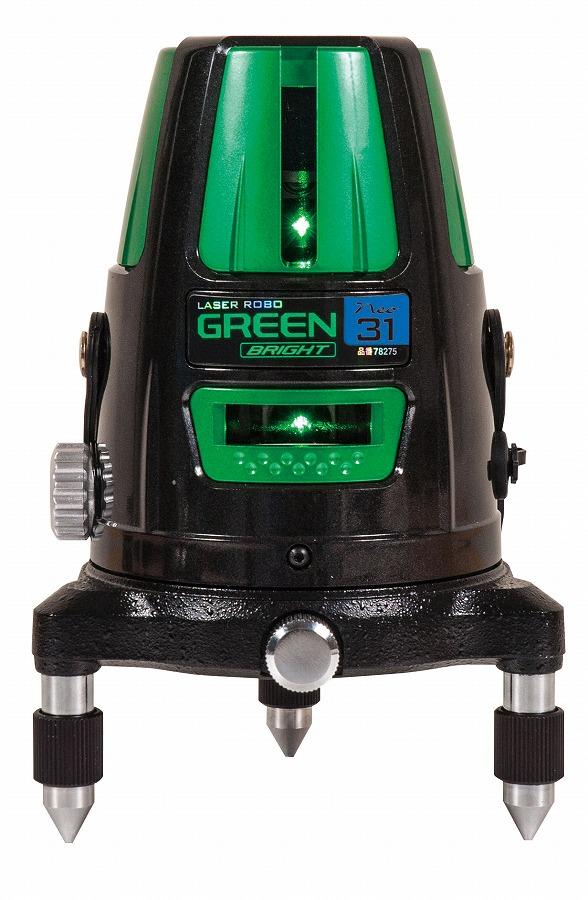 シンワ測定 レーザーロボ グリーン Neo 31 BRIGHT 横・縦・矩・地墨 78275【送料無料】