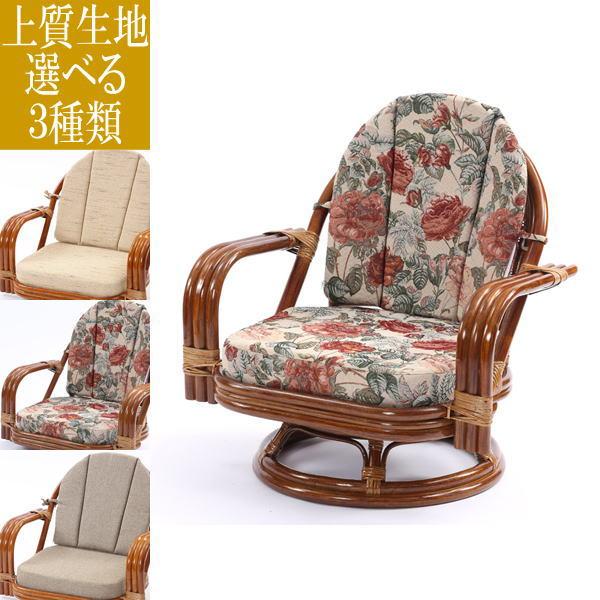 ラタン ワイド 回転座椅子ミドルタイプ +座面&背もたれクッションセット(織り) 籐 チェア ブラウン 選べるクッション 和室 アジアン(代引不可)【送料無料】