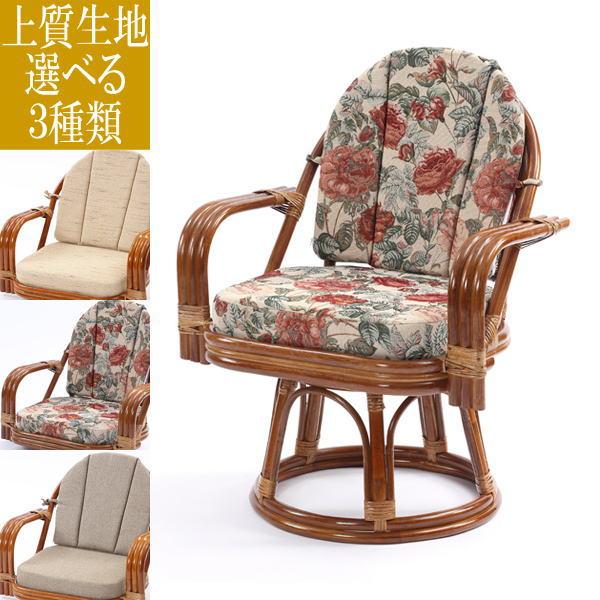 ラタン ワイド 回転座椅子エクストラハイタイプ+座面&背もたれクッションセット(織り) 籐 チェア ブラウン 選べるクッション 和室 アジアン(代引不可)【送料無料】