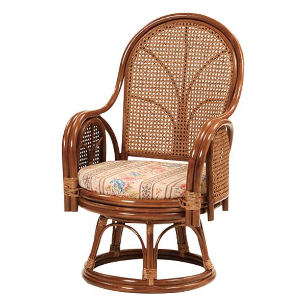 ラタン ハイバック 回転チェア 籐家具 籐椅子 ラタン チェア 籐 回転椅子 イス 椅子 チェア 座椅子 一人掛け 1人掛け クッション(代引不可)【送料無料】