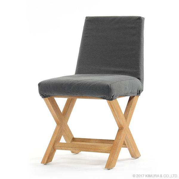 チーク無垢材 ダイニングチェア エックス ダイニングチェア 椅子 イス いす チーク 無垢材 木製 リネン ダイニング クッション(代引不可)【送料無料】