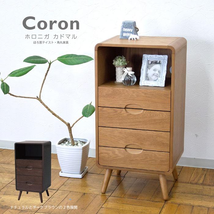 コロン 4D チェスト ナチュラル CORON 4D CHEST NATURAL (代引不可)【送料無料】【int_d11】