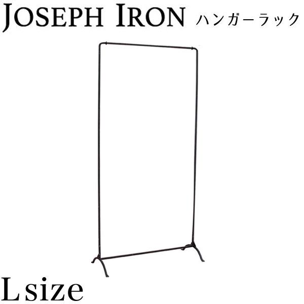 ジョセフアイアン ハンガーラック L 幅71×高さ144cm DTFF2893 アンティーク調 シンプル おしゃれ インテリア スパイス(代引不可)【送料無料】【storage0901】