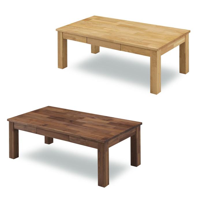 CT オーズ ブラウン ナチュラル ダイニングテーブル リビングテーブル センターテーブル 総無垢 引き出し付き(代引不可)【送料無料】