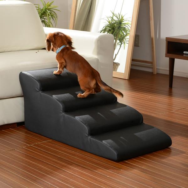 ドッグステップ 4段 奥行き80cm 段差 ペット用階段 スロープ 犬用 犬 ペット ステップ 日本製 階段 ステップ 介護用 小型犬(代引不可)【送料無料】