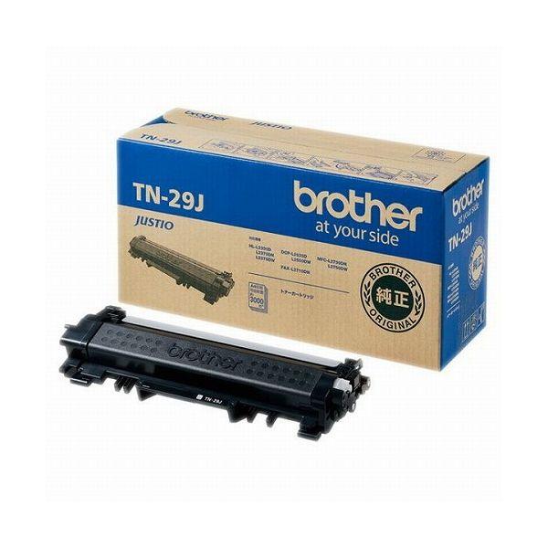 発売モデル ブラザー工業 トナーカートリッジ 代引不可 TN-29J 完売