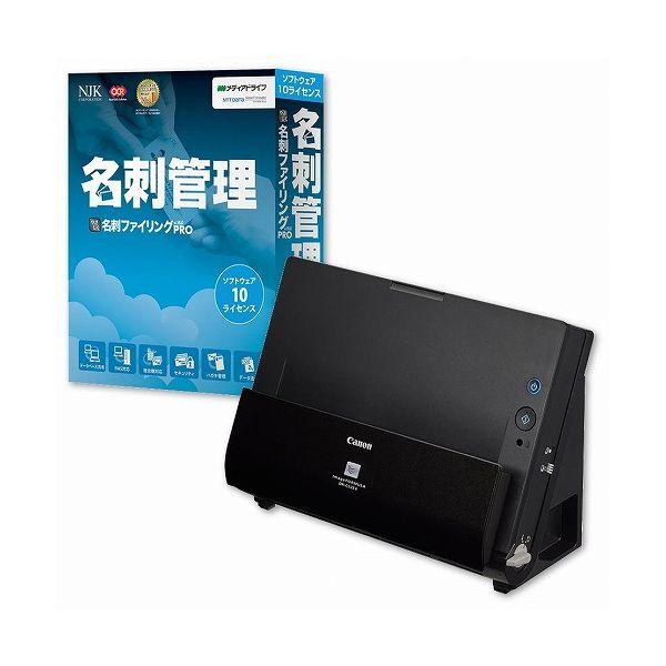 NJK やさしく名刺ファイリング PRO v.15.0 10ライセンス+キヤノン DR-C225 II WEC150SC210()