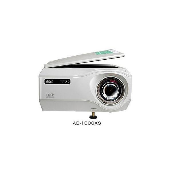 TAXAN AD-1100XS(ドキュメントプロジェクタ 書画カメラ 2800lm XGA 6.1kg HDMI端子 メモリ内蔵 短焦点 PCレス)(代引不可)