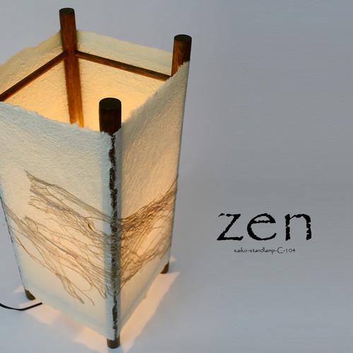 【日本製和紙照明】和風照明スタンド 行灯タイプ C-104 zen【送料無料】