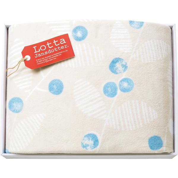 ロッタ 綿毛布 ブルー 寝装品 毛布 綿毛布(代引不可)【送料無料】