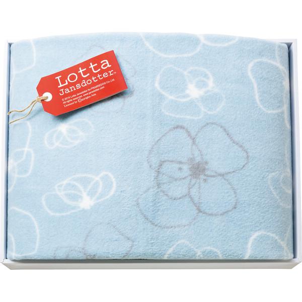 ロッタ ウール混綿毛布(毛羽部分) ブルー 寝装品 毛布 綿毛布(代引不可)【送料無料】