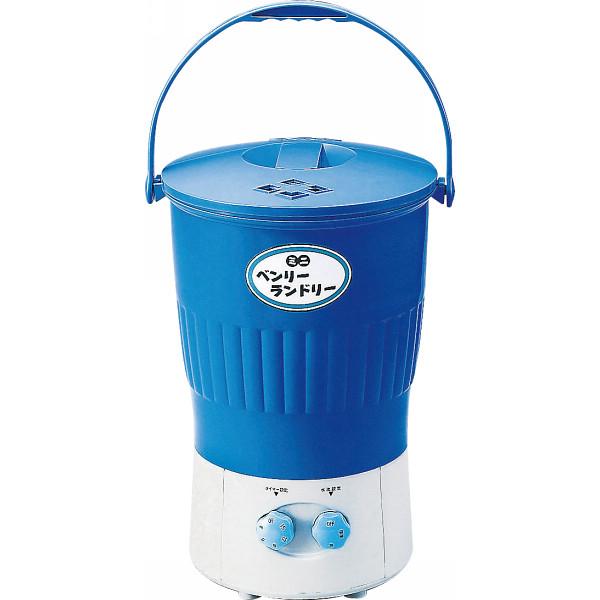 ベンリーランドリー 電化製品 電化製品家事機器 洗たく機 5257(代引不可)【送料無料】