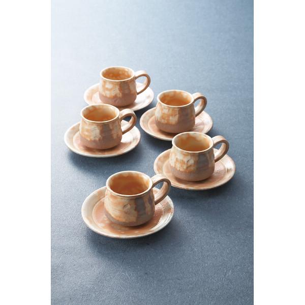 萩焼 彩土 珈琲碗皿5客セット 和陶器 和陶コーヒー 5客コーヒー 17407(代引不可)【送料無料】