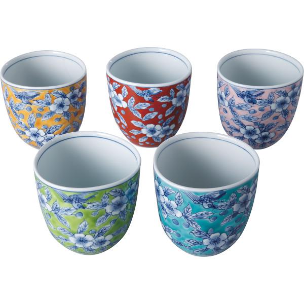 花鳥 カップ5客揃 和陶器 和陶湯呑み 5客湯呑み 03006(代引不可)【送料無料】