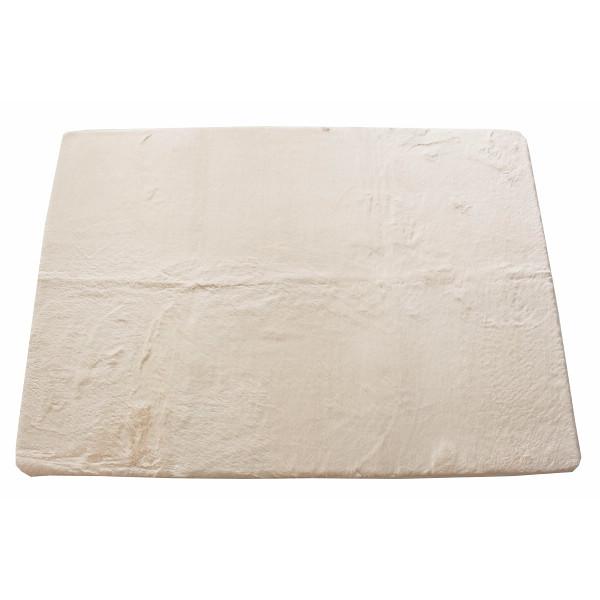 ラビットファー風マイクロファイバーラグ(185×240) アイボリー 室内繊維 マット カ-ペット センタ-ラグ PG030(代引不可)【送料無料】