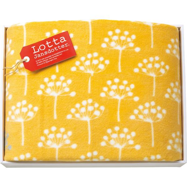 ロッタ シルク混綿毛布(毛羽部分) イエロー 寝装品 毛布 綿毛布 LJ-25001(代引不可)【送料無料】