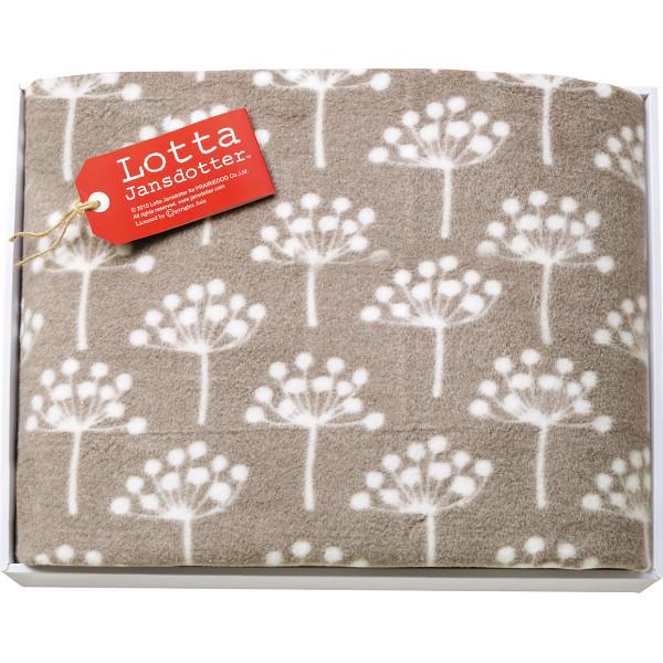 ロッタ シルク混綿毛布(毛羽部分) ブラウン 寝装品 毛布 綿毛布(代引不可)【送料無料】