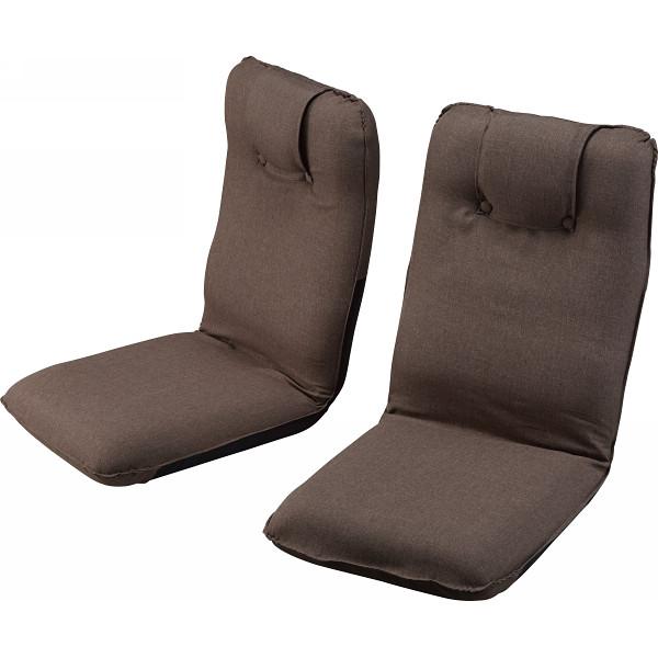 低反発折りたたみ座椅子2個組 ブラウン 木製品 家具 ソファ 座椅子 肘なし座椅子 ST-016BR-2(代引不可)【送料無料】