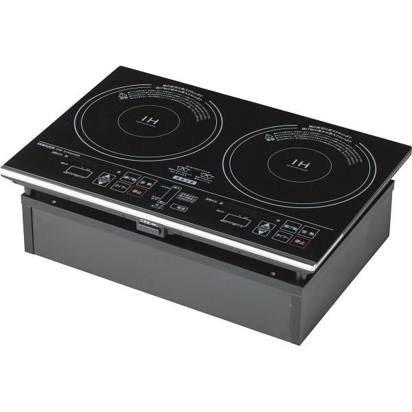 YAMAZEN 2口IH調理器 ブラック 電化製品 電化製品調理機器 その他大型調理器 IHW-S1460G(B(代引不可)【送料無料】