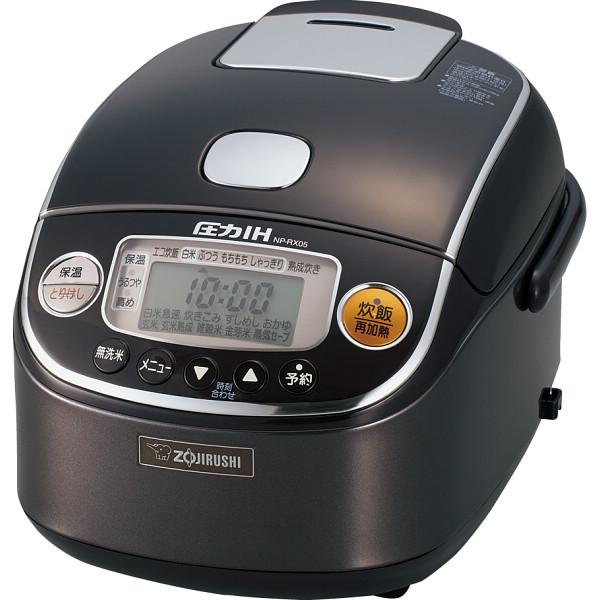 象印 圧力IH炊飯ジャー(3合) ダークブラウン 極め炊き 電化製品 電化製品調理機器 炊飯器 NP-RX05-TD(代引不可)【送料無料】