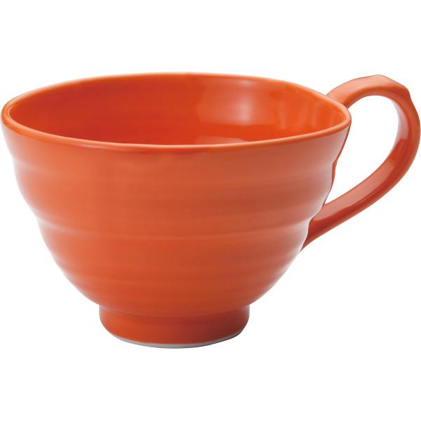 ナチュラルカラー スープカップ オレンジ 和陶器 和陶コーヒー コーヒー単品 004-092M(代引不可)