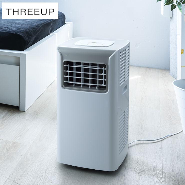 送料無料 スポットエアクーラー スポットクーラー 時間指定不可 スポットエアコン SALENEW大人気 SC-T2017WH ホワイト 冷風機 エアコン スリーアップ