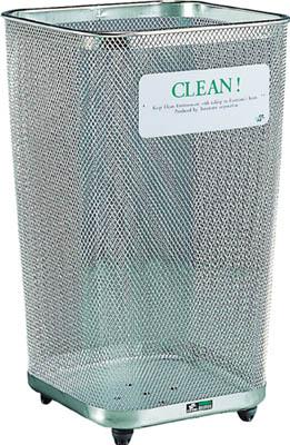 テラモト グランド440角ステン14【DS-198-144-0】(清掃用品・ゴミ箱)