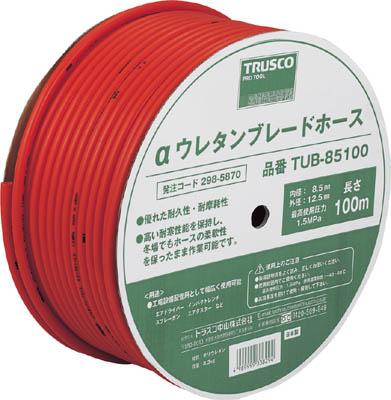 TRUSCO αウレタンブレードホース 11X16mm 50m ドラム巻【TUB-1150】(流体継手・チューブ・エアチューブ・ホース)