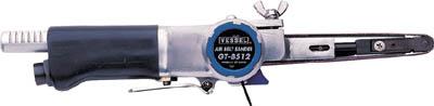 ベッセル エアーベルトサンダーGTBS12【GT-BS12】(空圧工具・エアベルトサンダー)