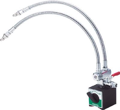 TRUSCO マグネットベースクーラント 2軸用 ノズル400mm【TMBC-2-R400】(ツーリング・治工具・冷却装置)