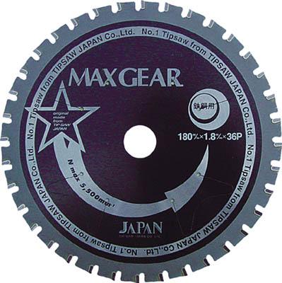 チップソージャパン マックスギア鉄鋼用355【MG-355】(切断用品・チップソー)