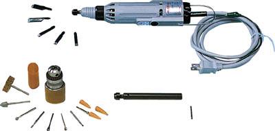 オートマック ハンドクラフト デラックスタイプ(振動・回転両用タイプ)【HCT-30S】(電動工具・油圧工具・はつり工具)