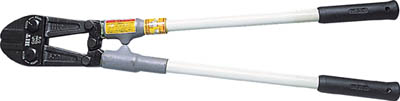 HIT 絶縁ボルトクリッパ 450mm【BC-450F】(防爆・絶縁工具・切断用工具(絶縁))【送料無料】