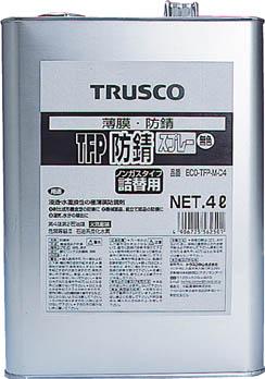 TRUSCO TFP防錆剤 無色 4L【ECO-TFP-M-C4】(化学製品・防錆剤)