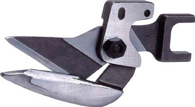 ナイル プレートシャー用替刃直線切りタイプ【E300】(空圧工具・エアニッパ)
