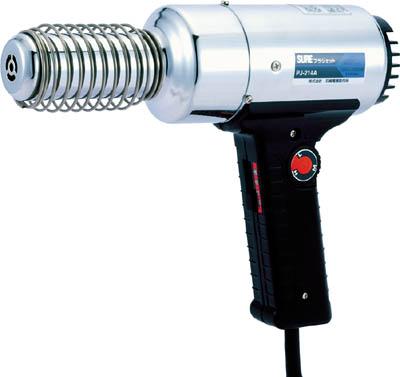 SURE 熱風加工機 プラジェット 温度可変式【PJ-214A】(小型加工機械・電熱器具・熱加工機)